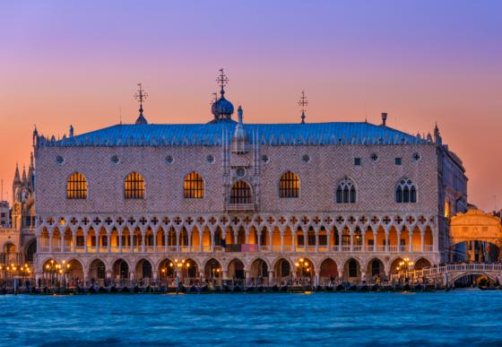 Uitzicht op het Palazzo Ducale met haat loggia